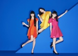 9月19日放送 、テレビ朝日系『30周年記念特別番組 MUSIC STATION ウルトラFES』に出演予定のPerfume
