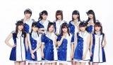 9月19日放送 、テレビ朝日系『30周年記念特別番組 MUSIC STATION ウルトラFES』に出演予定のモーニング娘。'16