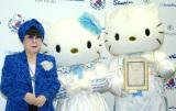 ウエディングプラン『HELLO KITTY ACTION』を発表した桂由美 (C)ORICON NewS inc.