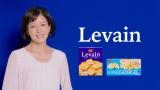 新製品『Levain(ルヴァン)』新CM