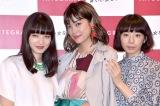 『インテグレート』の新CMに出演する(左から)小松菜奈、森星、夏帆 (C)oricon ME inc.