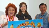(左から)映画『みつばちマーヤの大冒険』初日舞台あいさつに出席した野沢雅子、春名風花、スギちゃん (C)ORICON NewS inc.