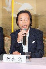 連載40週年で『こち亀』終了を発表した作者の秋本治氏