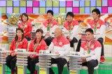 9月4日放送、テレビ朝日系『中居正広のスポーツ!号外スクープ狙います!』はリオ五輪メダリストを特集