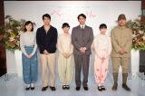 NHK連続テレビ小説『べっぴんさん』の会見に出席した(左から)土村芳、平岡祐太、芳根京子、永山絢斗、百田夏菜子、田中要次(C)NHK