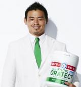 ラグビー・五郎丸歩選手