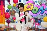 日本テレビ『PON!』のお天気コーナー担当に決定したMAG!C☆PRINCE・西岡健吾 (C)日本テレビ