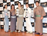 (左から)菜々緒、成宮寛貴、松山ケンイチ、早乙女太一、入江悠監督 (C)ORICON NewS inc.
