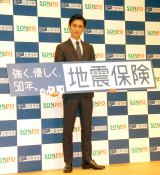 『地震保険制度創立50周年記念フォーラム』に出席した高良健吾 (C)ORICON NewS inc.