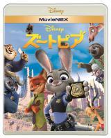 『ズートピア MovieNEX』がBDランキング アニメ部門1位(C)2016 Disney