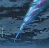 RADWIMPSが手がけた映画『君の名は。』のサウンドトラック(通常盤)