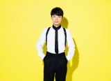 自身が出演するドラマ主題歌を10月にリリースする星野源