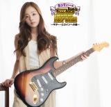 乃木坂46の「全曲ライブ」でもギターの腕前を披露した川村真洋 Photo by Reishi Eguma