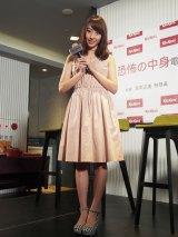 台湾映画に主演するNMB48の藤江れいな