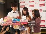 台湾で行われた製作発表会見に出席した
