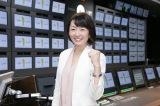 新しい経済ニュース番組『ゆうがたサテライト』を担当する狩野恵里アナウンサー(C)テレビ東京