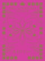 中島美嘉CD付き自叙伝ソングブック『あまのじゃく』表紙
