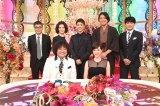 『シン・ゴジラ』でゴジラを演じた野村萬斎などがゲスト出演(C)テレビ朝日