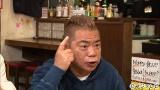 29日に放送されるフジテレビ系バラエティ番組『ダウンタウンなう』(毎週金曜 後7:57)にゲスト出演