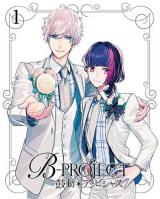 『B-PROJECT〜鼓動*アンビシャス〜1(完全生産限定版)』アニプレックス