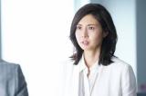 フジテレビ系ドラマ『営業部長 吉良奈津子』第8話(9月8日放送)(C)フジテレビ