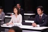 フジテレビ系ドラマ『営業部長 吉良奈津子』第8話(9月8日放送)。大手メーカー「シティドリンク」のコンペで一発逆転を狙う吉良奈津子(C)フジテレビ