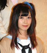 舞台『ReLIFE/リライフ』の公開舞台稽古を行ったSKE48・高柳明音 (C)ORICON NewS inc.