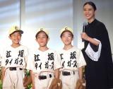 テレビ朝日でドラマスペシャル『瀬戸内少年野球団』の試写会の模様 (C)ORICON NewS inc.