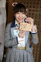 愛知県南知多町の羽豆神社で新曲「コケティッシュ渋滞中」のヒット祈願をしたSKE48の須田亜香里(C)AKS