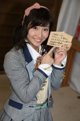 愛知県南知多町の羽豆神社で新曲「コケティッシュ渋滞中」のヒット祈願をしたSKE48の柴田阿弥(C)AKS