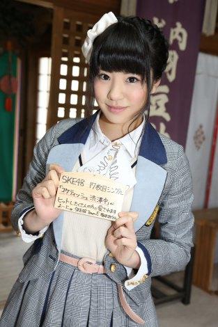 愛知県南知多町の羽豆神社で新曲「コケティッシュ渋滞中」のヒット祈願をしたSKE48の梅本まどか(C)AKS