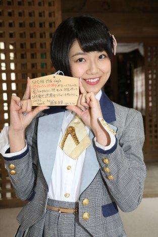 愛知県南知多町の羽豆神社で新曲「コケティッシュ渋滞中」のヒット祈願をしたSKE48の磯原杏華(C)AKS