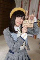 愛知県南知多町の羽豆神社で新曲「コケティッシュ渋滞中」のヒット祈願をしたSKE48の谷真理佳(C)AKS