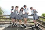 愛知県南知多町の羽豆岬で新曲「コケティッシュ渋滞中」のヒット祈願をしたSKE48(C)AKS