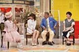 MCはみのもんたと指原莉乃(HKT48)(C)テレビ朝日