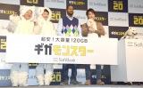 『ソフトバンク』の新CM発表会に出席した(左から)アニマル浜口、浜口京子、ダンテ・カーヴァー、佐藤健 (C)ORICON NewS inc.