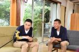 1周年を迎えた『太田上田』にさまざまなゲストたちが登場 (C)中京テレビ