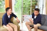 仲の良い2人ならではのトークにも注目 (C)中京テレビ