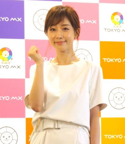 TOKYO MXで帯番組に初挑戦する田中みな実アナウンサー (C)ORICON NewS inc.