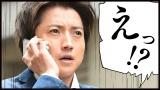 """""""追い詰められた""""藤堂新一(藤原達也)の「えっ!?」"""