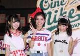 「ポップコーンパーティ」に登場した(左から)松本ももな、増田音々、山崎玲奈 (C)oricon ME inc.