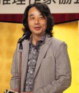 『第62回江戸川乱歩賞』贈呈式に出席した有栖川有栖 (C)ORICON NewS inc.