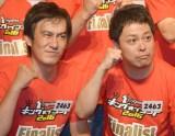 『キングオブコント2016』決勝に進出しただーりんず(左から)松本りんす、小田祐一郎 (C)ORICON NewS inc.