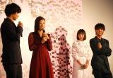 『四月は君の嘘』初日舞台あいさつで告白の場面を再現 (C)ORICON NewS inc.