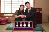 9月10日放送、関西テレビ『イキザマJAPAN 小籔の紙面に載らないリオ激写SP』に出演する女子レスリングの吉田沙保里選手(C)関西テレビ