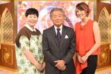 TBS系特番『結婚したら人生劇変!○○の妻たち』のMCを務める(左から)森三中・大島美幸、みのもんた、SHELLY(C)TBS