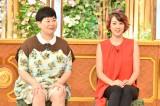 (左から)森三中・大島美幸、SHELLY(C)TBS