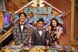 『ENGEI グランドスラム』が番組史上最長の250分で放送(C)フジテレビ