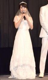 映画『泣き虫ピエロの結婚式』完成披露試写会に花嫁姿で登場した志田未来 (C)ORICON NewS inc.