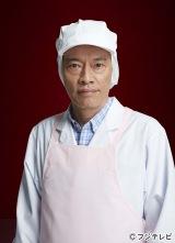 10月スタートのフジテレビ系連続ドラマ『Chef〜三ツ星の給食〜』(毎週木曜 後10:00)に出演する遠藤憲一